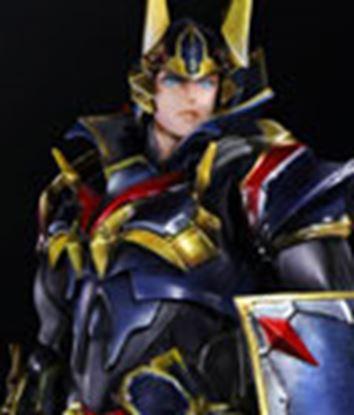 Imagen de Final Fantasy Variant Play Arts Kai Figura Hero of Light